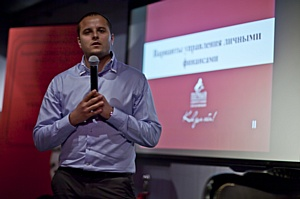 ИК «Первый доверительный управляющий» на открытии инвестиционного клуба для девушек Fin Style