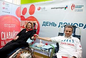 Первый совместный день донора компании LG Electronics и Издательского Дома Axel Springer Russia  с участием нового звездного донора Светланы Хоркиной