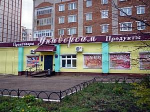 Кировская область прирастает продуктовыми магазинами на базе АСТОР