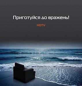 «Мичурин» создал рекламу с эффектом присутствия