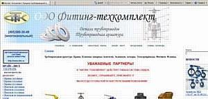 Доступный сайт по трубопроводной арматуре.