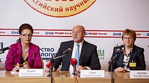 Подведены итоги  XI Всероссийского научного форума «Мать и дитя - 2010»
