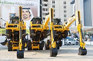 The Big 5 Show 2011 - Крупнейшая Международная выставка строительства Ближнего Востока
