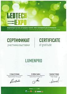 ООО «Светотехника»: итоги участия в 14-ой международной выставке электронных компонентов и технологического оборудования