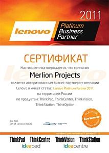 MERLION Projects �������� �� Lenovo ������ �Platinum Business Partner 2011�