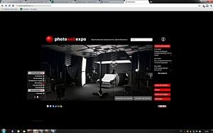 � ������ ��������� ������ ����������� �������� ������������� - www.Photowebexpo.ru