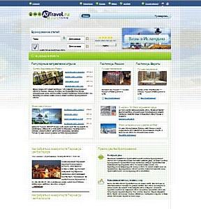 Компании А7 Трэвел представила обновленную версию сайта A7Travel.ru.