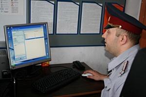 Электронная регистрация осуждённых на базе СКУД BioSmart