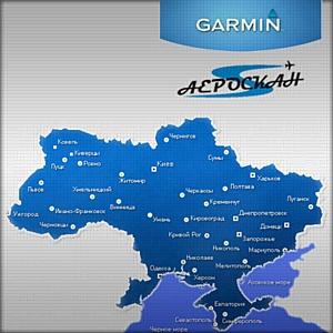 Состоялось обновление карт Аэроскан для GPS-навигаторов Garmin