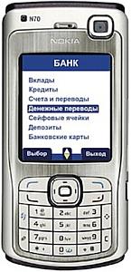 ������� ��� ������������� �������������� � ���������  �� ������ ��������� ���������� � ���������� ������������� � ������� ���� ����������� �������� �����ѻ �� �������� ������-�������� 2010�