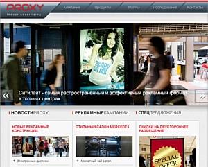Proxy Media ��������� ����� ������ �������������� �����