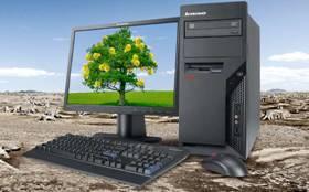 22 апреля - День Земли. Позаботься о природе вместе с Lenovo