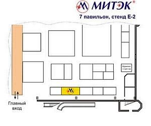 """Компания """"МИТЭК"""" примет участие в выставке """"Энергетика и электротехника 2011"""" 17-20 мая 2011 г."""
