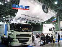 "�������� �VH-DAF Moscow� ����������� � �������� ""��������-2010"""