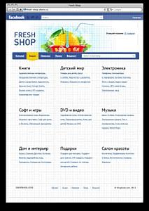 ���������� ������ ������ � Fresh Shop. ��� ��������-������� � ���������� �����