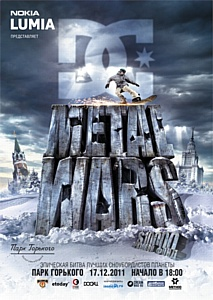 17 ������� ������� ����� ������������� DC METAL WARS � ����� ��������