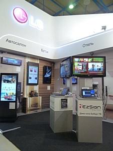 На выставке Integrated Systems Russia 2011 компания LG продемонстрировала новейшие системы Digital Signage