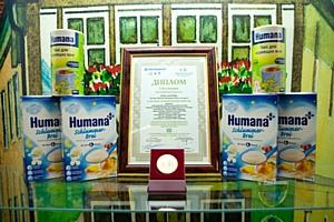 Компания ОЛТРИ получила золотую медаль за высокие потребительские свойства товаров для детей