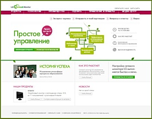 Сайт, посвященный сетевым мониторам LG Electronics