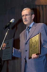 ЗАО «Сбербанк Лизинг» - Лауреат Премии пятилетия в номинации «Надёжность»