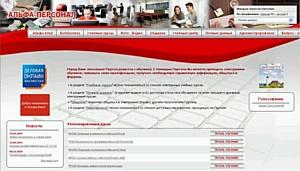 WebSoft ��������� ������ �������������� �������� � �����-�����