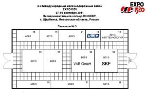 Компания «ЮНИТ МАРК ПРО» приглашает посетить выставочный стенд на III Международном железнодорожном салоне «ЭКСПО 1520»