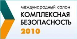 ��� ������ �� �������� ������������ ������������ 2010�