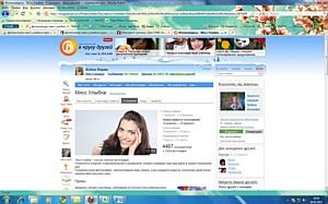 «Мисс Улыбка» - новый конкурс социальной сети «В кругу друзей»