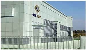 ОАО «ФСК ЕЭС» приступило к строительству здания подстанции 110 кВ Веселое в Сочинском регионе