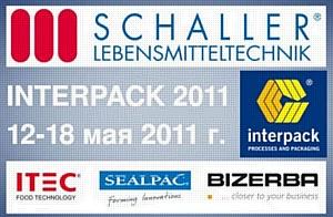 Партнеры SCHALLER LEBENSMITTELTECHNIK® на выставке INTERPACK 2011 (Дюссельдорф)
