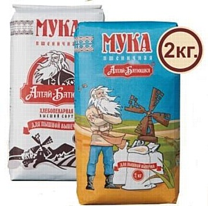 Мука «Алтай-Батюшка» представлена в большинстве торговых сетей республики Башкортостан