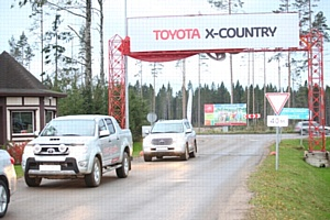 �������� ������ ������� ������� �� ������������� ����-������ Toyota X-Country
