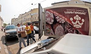 «Справиться с бедой, обрушившейся на Россию можно только совместными усилиями!», - считают сотрудники Агропромышленной группы «Агро Инвест», ТМ «Царь-продукт»