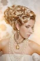 """Волшебное сияние золота Alissi Bronte для Вашей красоты  в салоне красоты """"Стрекоза""""!"""