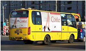 У автобусов появились ноги