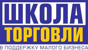 «Школа Торговли» МЕТРО Кэш энд Керри открывает двери в Нижнем Новгороде