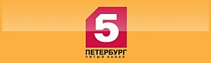 Рекламная кампания «Пятого канала» запущена в 23 городах России