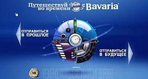 ICON и Instinct изобрели машину времени Bavaria