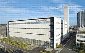 Fujitsu General открыла первый опытный центр в Китае
