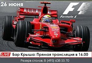 ��� �����: ������� 1 ����-��� ������ 2011 - ������ ����������