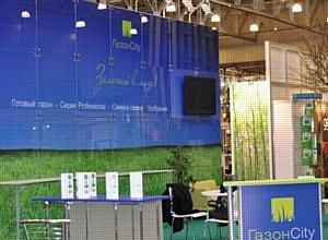 В рамках выставки «ЛАФ-2010» компания «ГазонCity» провела закрытый семинар «Инновационные решения в благоустройстве объектов с использованием рулонного газона»
