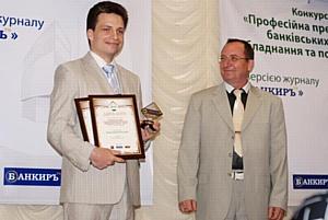 «Лучшее CRM-решение для банков» и «Лучший поставщик консалтинговых услуг»: награды Terrasoft в конкурсе «Профессиональная премия в сфере банковских технологий, оборудования и услуг – 2010».