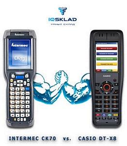 Специалистами IQSKLAD проведено сравнительное тестирование новинок средств автоматической идентификации