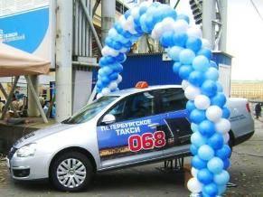 Коммерческий ГЛОНАСС поедет на такси