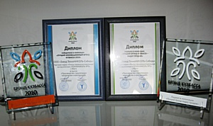 ���������� ����������� XPS � ������� ������������� ����� �������� 2010�