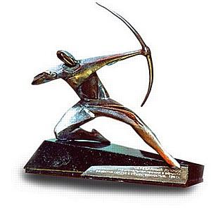Премия «Серебряный Лучник» - Юг: 4 февраля в Ростове станут известны лучшие PR-проекты Юга в 2010 году