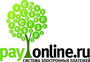 Тренды, тенденции и новые технологии рынка интернет-платежей