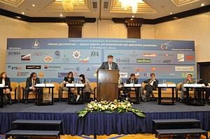 Юбилейная  10-ая  Национальная Конференция по Микрофинансированию в Москве