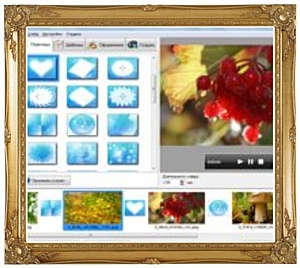 Слайд-шоу из фотографий для DVD и мобильных телефонов