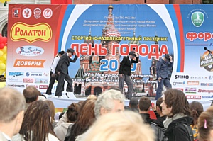 ���������� �������� ����� ������-2011�
